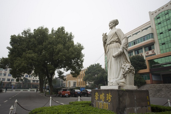 四川省食品药品学校