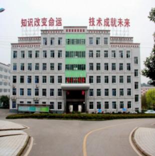 重庆工商学校