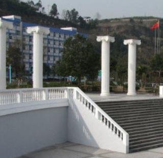 重庆服装工程职业学院