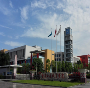 重庆工商职业学院